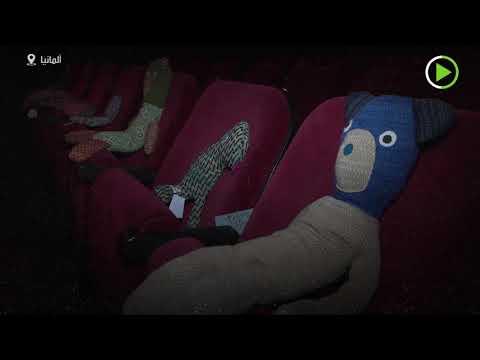 مستقبل السينما بعد كورونا