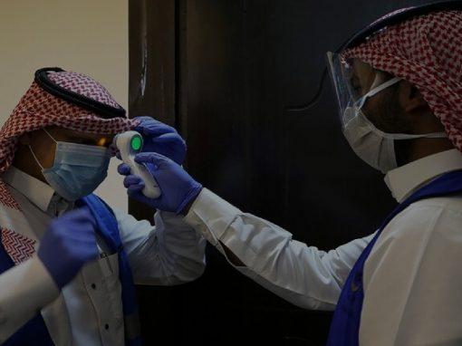 أرقام كورونا في السعودية تعاود الارتفاع