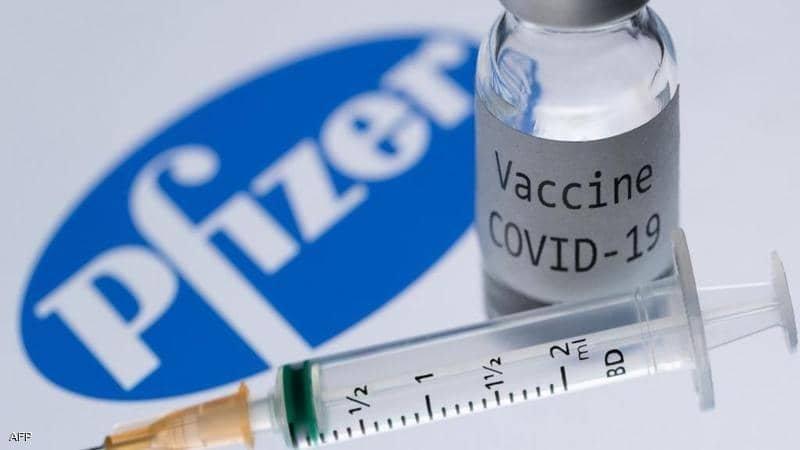 """الوكالة الأوروبية للأدوية تصدر قرارها بشأن ترخيص لقاح """"فايزر"""".. اليوم"""