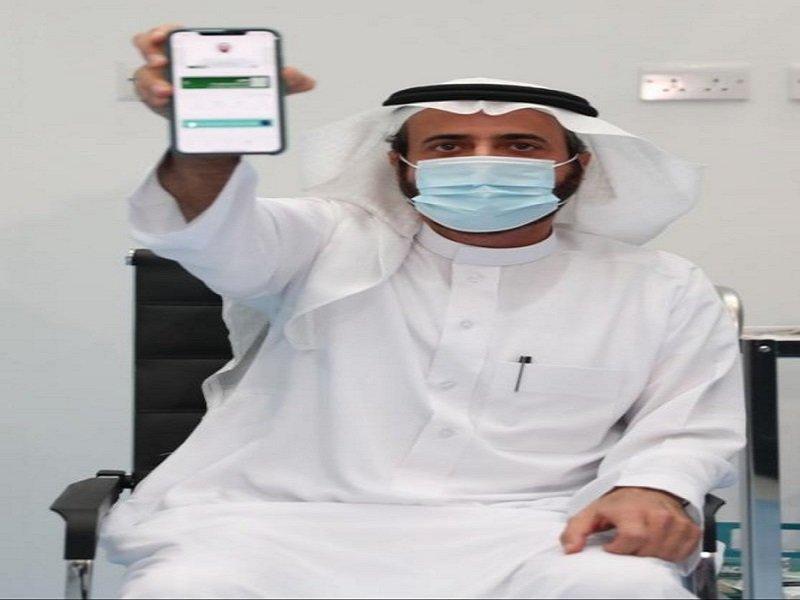 """وزارة الصحة وسدايا تعلنان إطلاق خدمة """"الجواز الصحي"""" عبر تطبيق """"توكلنا"""""""
