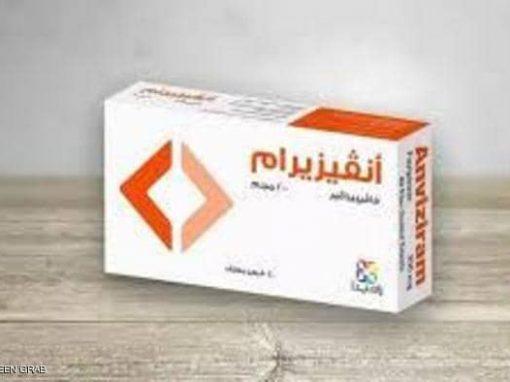"""مصر.. تحديد موعد طرح """"عقار كورونا"""" المحلي في الأسواق"""