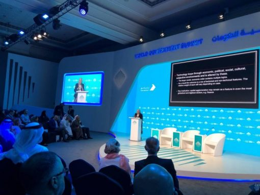 -القمة العالمية للحكومات تستشرف مستقبل الاستثمار ما بعد كورونا