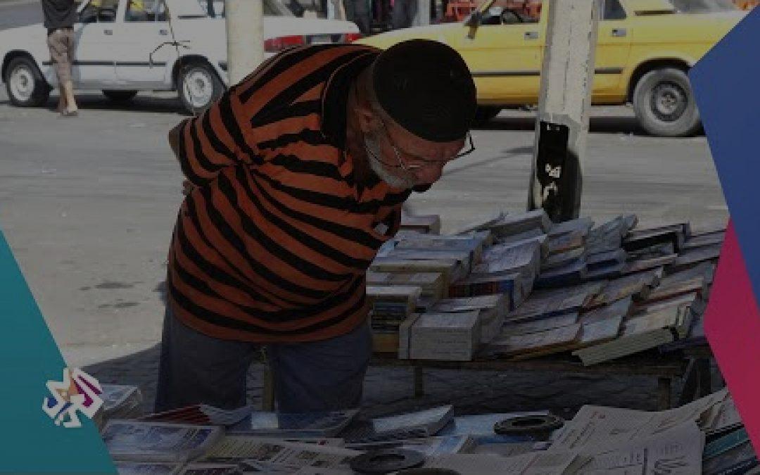 جائحة كورونا تهدد مستقبل الصحافة الورقية في العراق│شبابيك