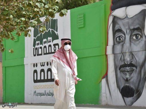 دراسة: 90% من السعوديين على وعي تام بإجراءات مواجهة كورونا
