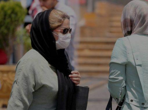 وفيات كورونا بإيران تتجاوز 50 ألفا والإصابات تتخطى مليونا