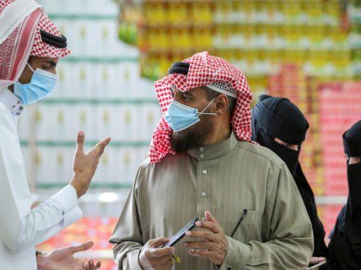 حصيلة إصابات كورونا تتخطى الألف بعد يومين من استقرارها في السعودية..